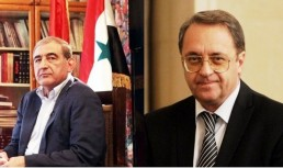 Bogdanov discusses with Jamil Geneva-3 Developments and Prospects