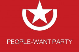 Invitations to the 10th Conference of the People-want Party