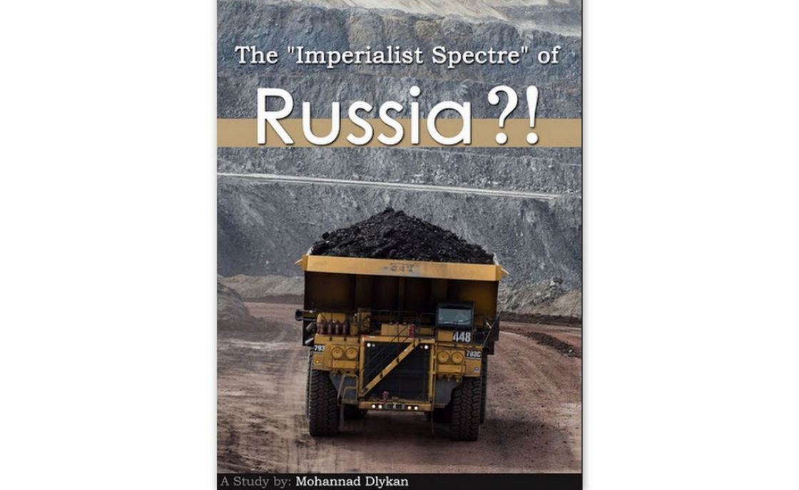 "The ""Imperialist Spectre"" of Russia ..!?"
