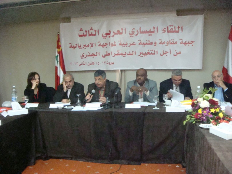 Arab Left Forum calls for immediate action in response  to electing Israeli as chief of a UN committee