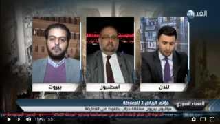 لقاء مهند دليقان رئيس وفد منصة موسكو على قناة الغد 20 / 11 / 2017
