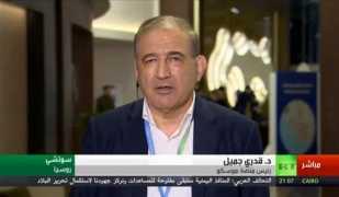 لقاء د.قدري جميل على قناة روسيا اليوم 29/01/2018