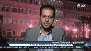لقاء مهند دليقان عبر قناة الغد 31/07/2017
