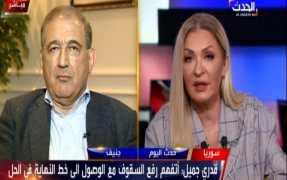 """لقاء د.قدري جميل على قناة العربية """"الحدث"""" 14/12/2017"""