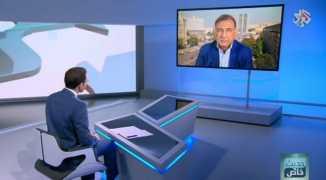 لقاء د.قدري جميل على قناة العربي الجديد 04/09/2017