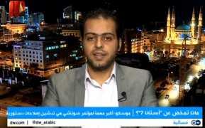 لقاء مهند دليقان على قناة DW عربية 31/10/2017