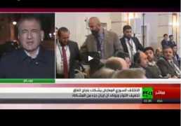 لقاء د.قدري جميل على قناة روسيا اليوم 06/05/2017