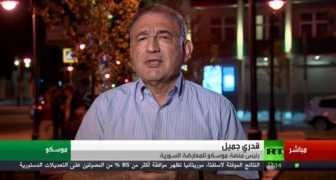 لقاء د.قدري جميل على قناة روسيا اليوم 07/08/2017