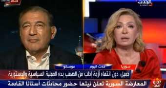لقاء د.قدري جميل على قناة العربية الحدث 20/11/2018