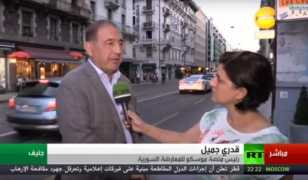 لقاء د.قدري جميل على قناة روسيا اليوم 14/07/2017