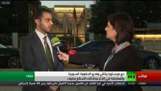 لقاء مهند دليقان رئيس وفد منصة موسكو في جنيف على قناة روسيا اليوم 16/05/207