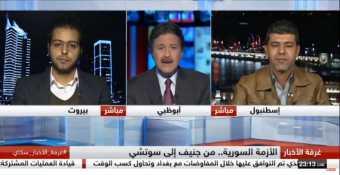لقاء مهند دليقان على قناة سكاي نيوز عربية 01/11/2017