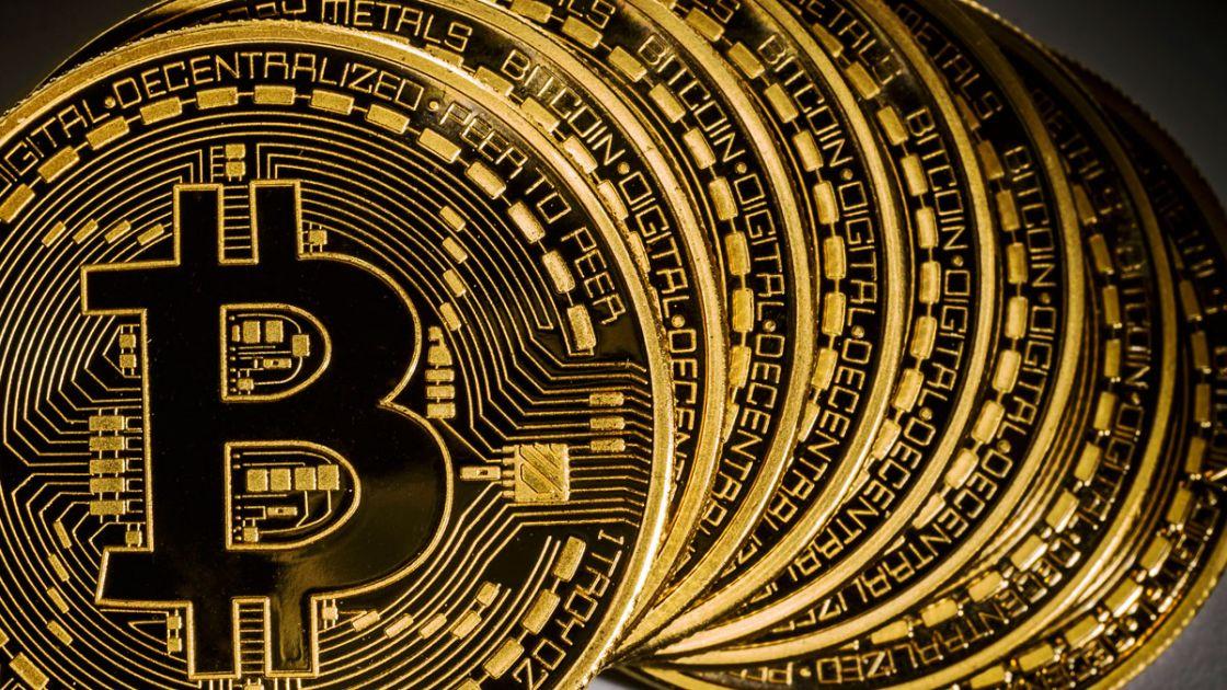 bitcoin lenta