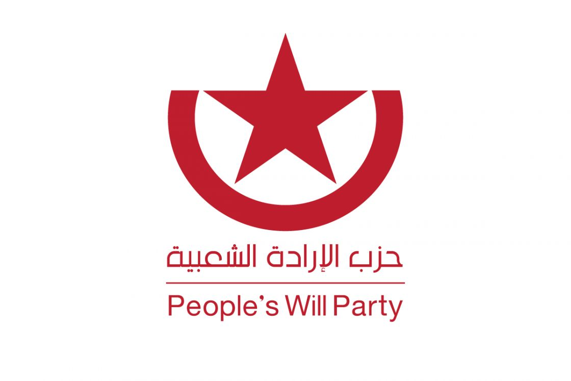 Official Statement by Spokesperson of People's Will Party