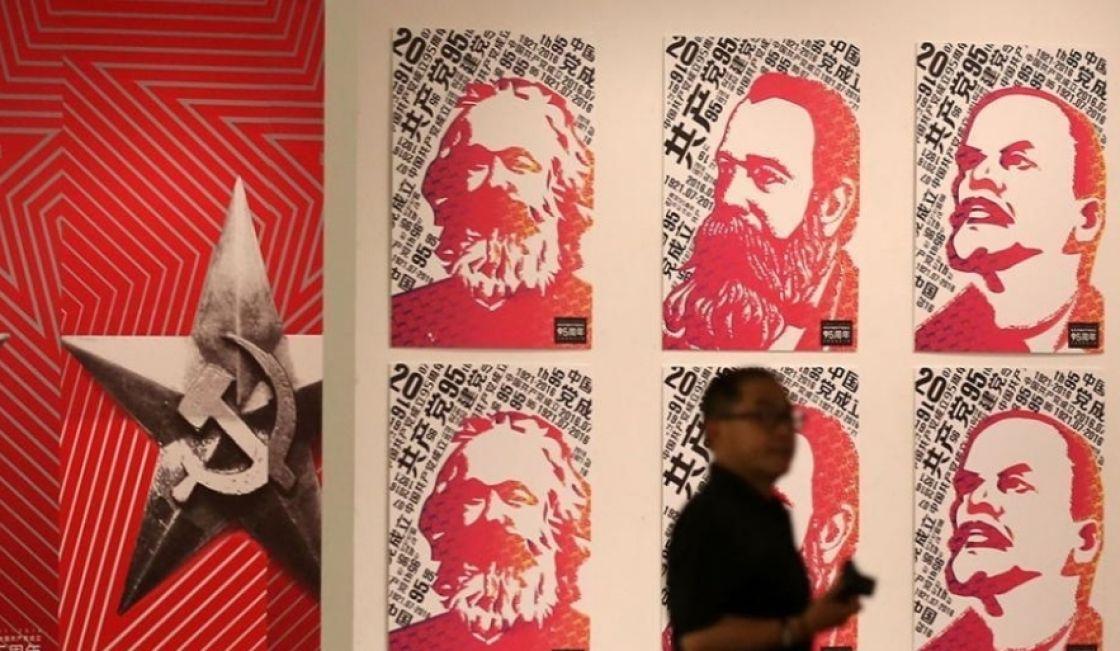 فيلم وثائقي في مئوية الشيوعي