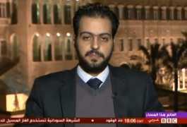 لقاء مهند دليقان على قناة BBC العربية 31/01/2018